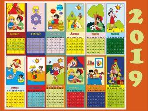 Diabéteszes gyermekprogramok naptára